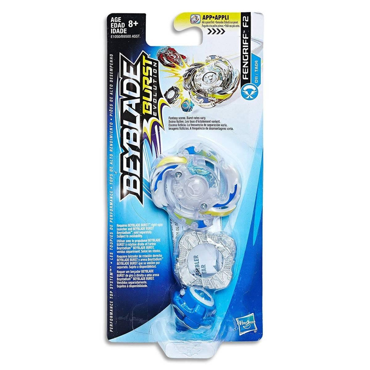 Beyblade - Toupie Beyblade Burst Evolution - Fengriff F2