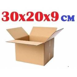 Cartons d'expeditions 300 x 200 x 90 mm pour petit objet plat, livres, jouets -Made in France - 1Emballages.com (10)