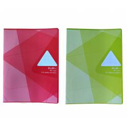 Notebook Small Tiles 24 x 32 cm 96 pages Auchan