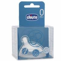 Chicco Tetine Step up 1 - 0m+