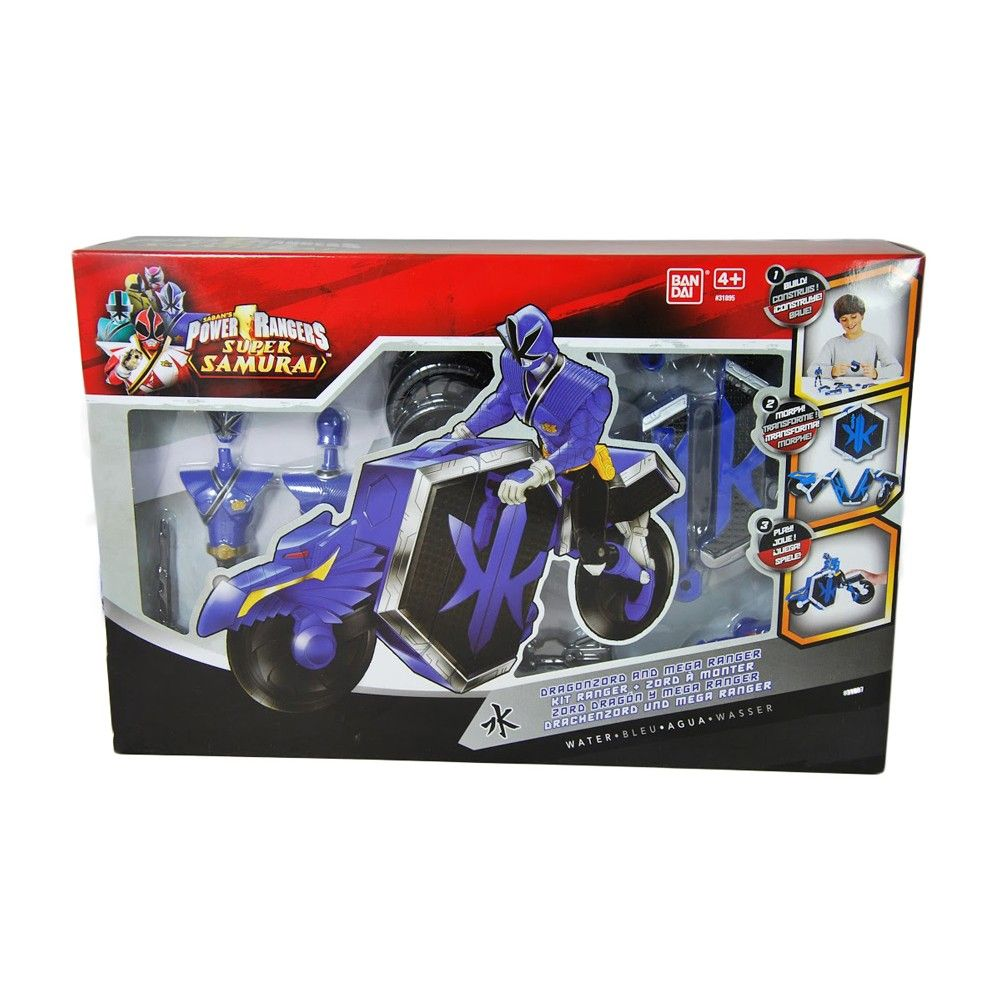 power rangers super samurai figurine bleue dragonzord. Black Bedroom Furniture Sets. Home Design Ideas