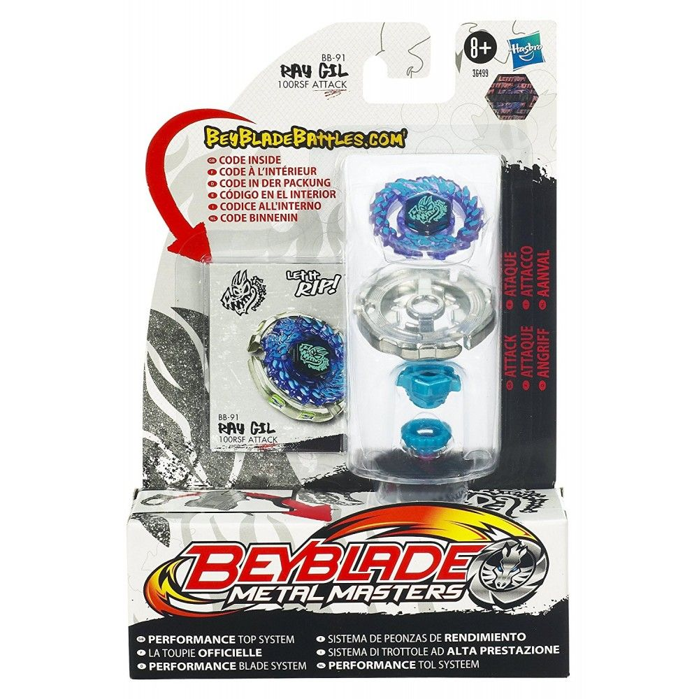 beyblade metal masters toupie de combat ray gil bb 91. Black Bedroom Furniture Sets. Home Design Ideas