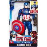 Marvel Avengers - Figurine Electronique 30 cm - Captain America