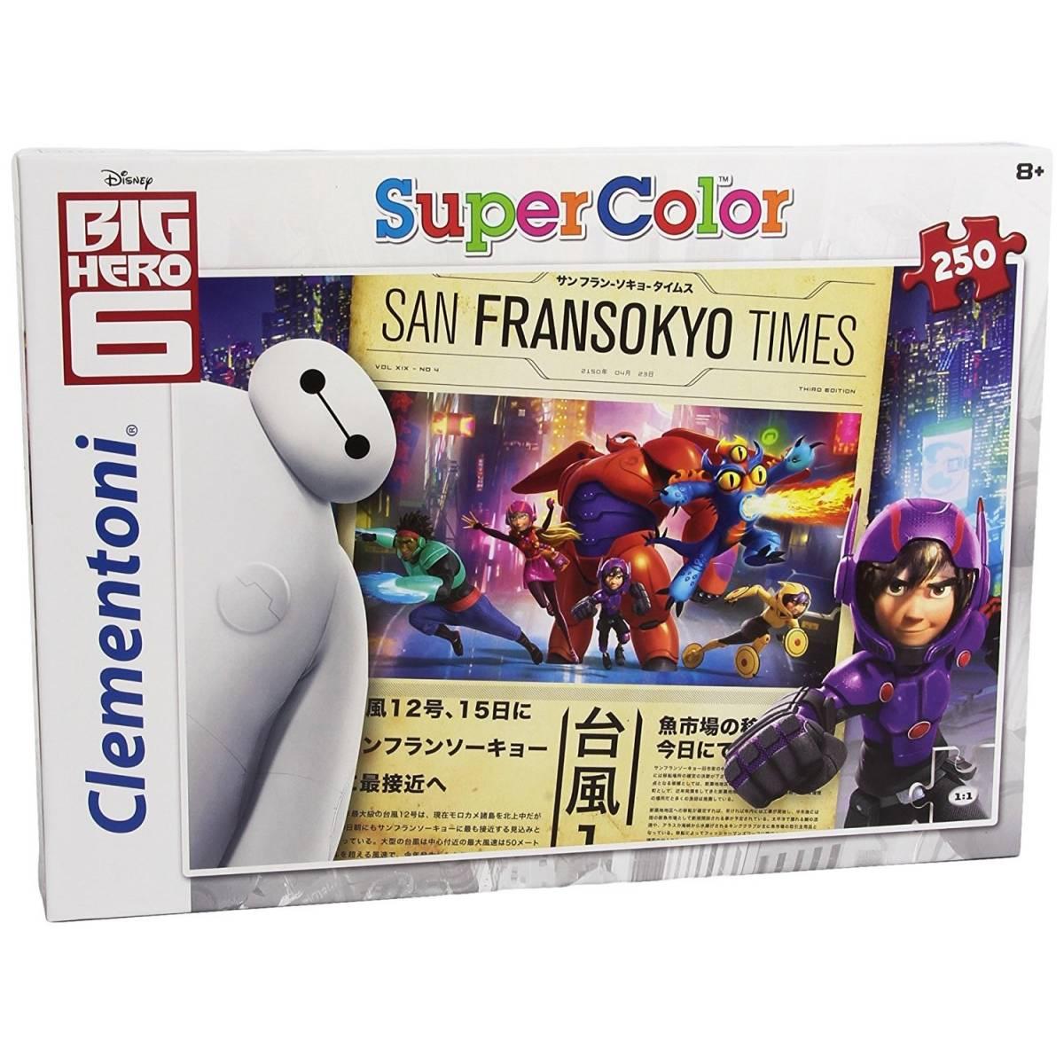 Clementoni - Puzzle Big Hero 6 - Good News - 250 Pièces