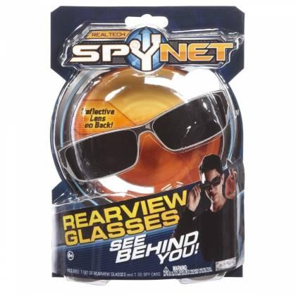 Spy Net - 8895 - Lunette Vision Arrière