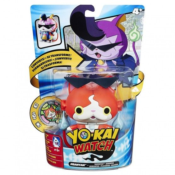 Yo-Kai Watch - Figurine Transformable Jibanyan - 14 cm