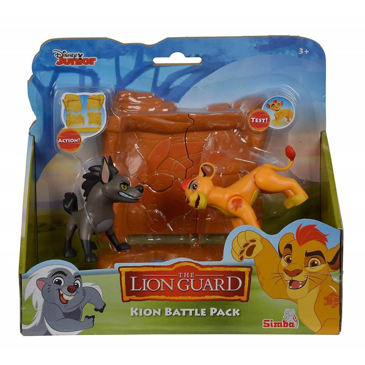 Set de Figurines La Garde du Roi Lion