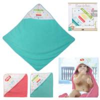 Sortie de bain - cape de bain bleu pour bébé 75x75cm